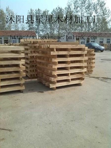 木材加工廠材料在搬運和防護規章制度-星星木材加工廠