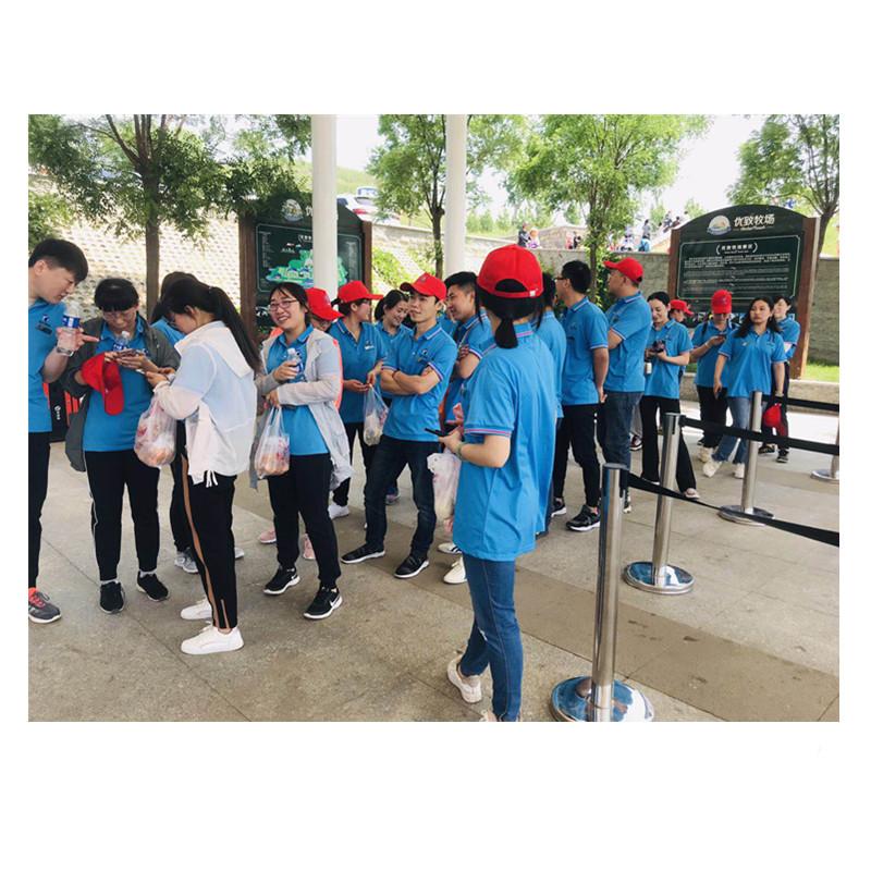 旭龙集团徒步行活动