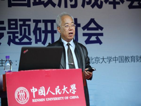 中国人民大学商学院教授--赵西卜