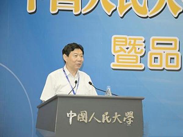 中国人民大学商学院教授--刘凤军