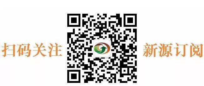 20190819150844_38766.jpg