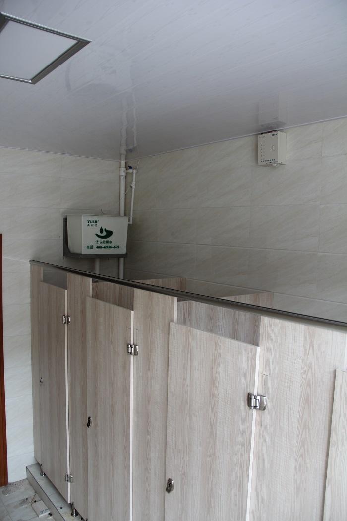 槽式公廁節水器