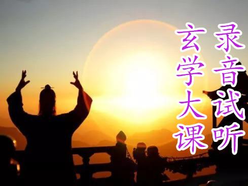 18年12月16日灵魂与智商,天赋也是由灵魂决定,重大的决定来自灵感,去寺庙拜佛从佛号到念经到接气,人乘五戒,净土怎么修上去,异熟果自体果