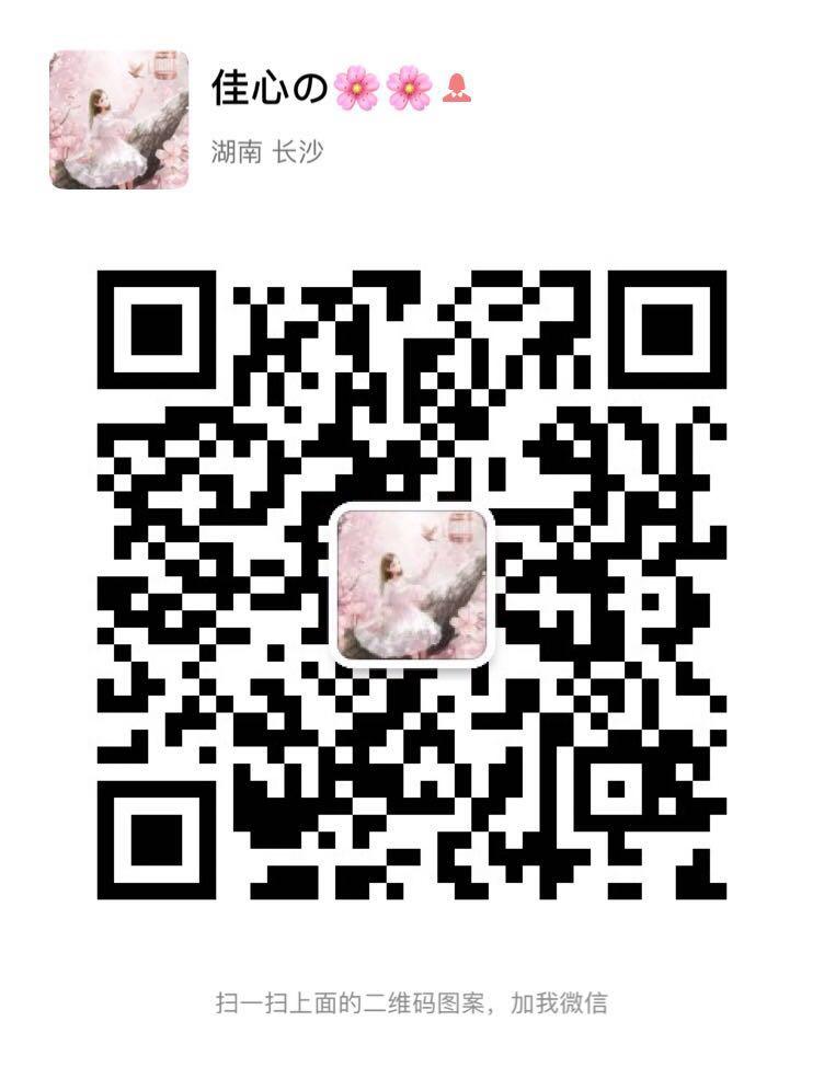 20190201193649_70615.jpg