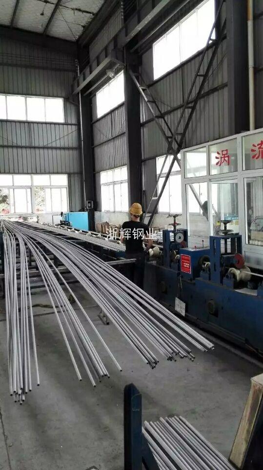 不銹鋼焊管是執行的什么標準