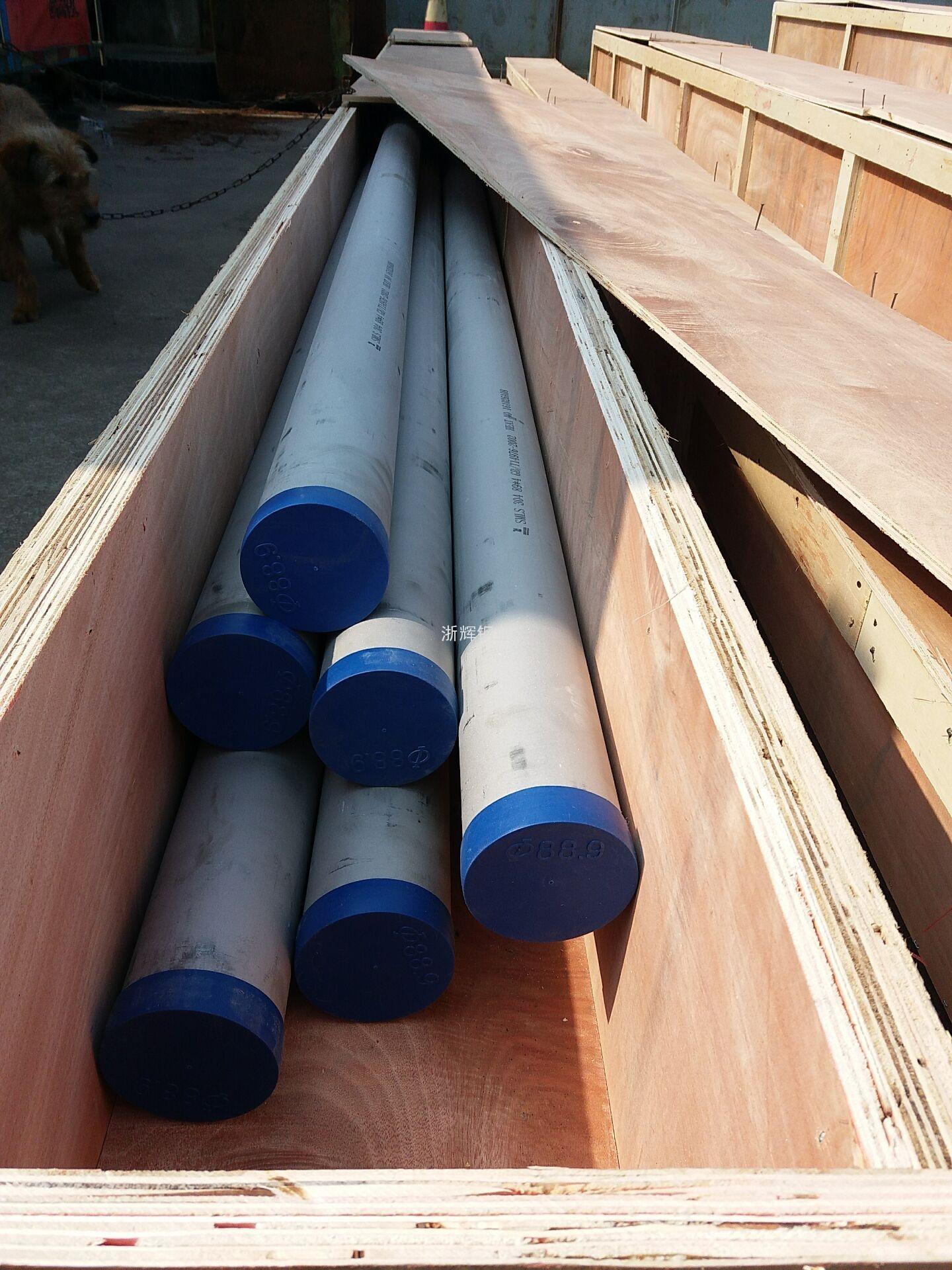 不鏽鋼無縫管固溶處理作用與要素