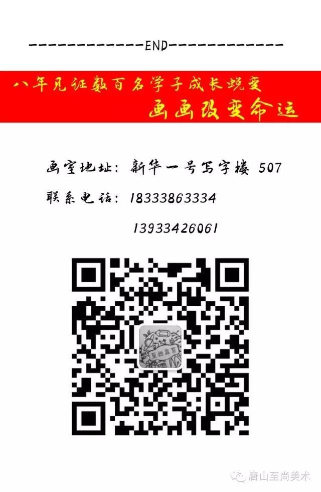 20180418210751_66747.jpg