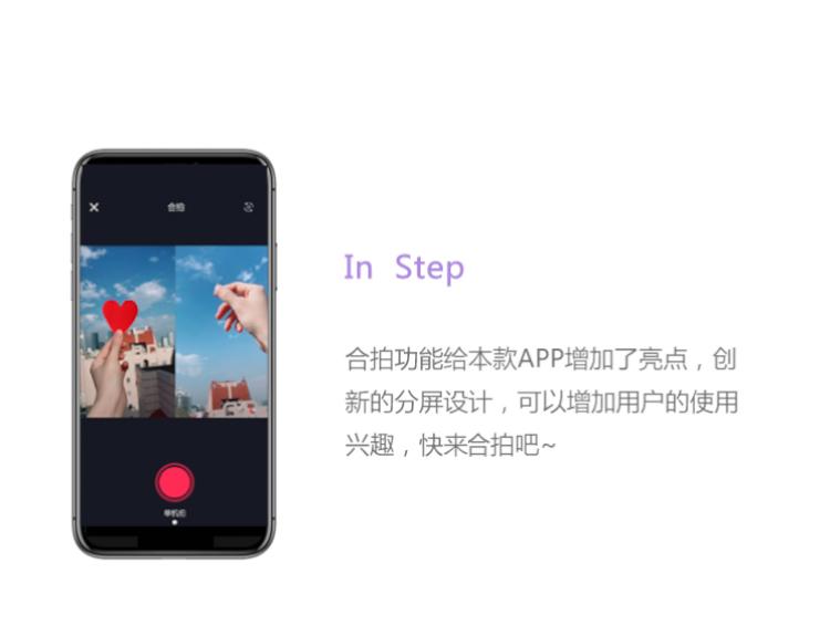 视频app_04.jpg