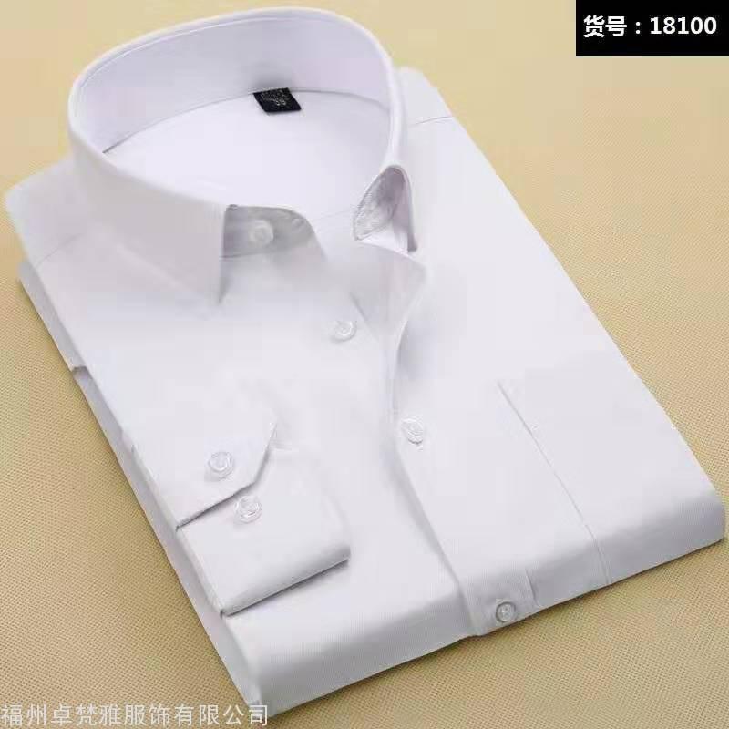 福州衬衫定制