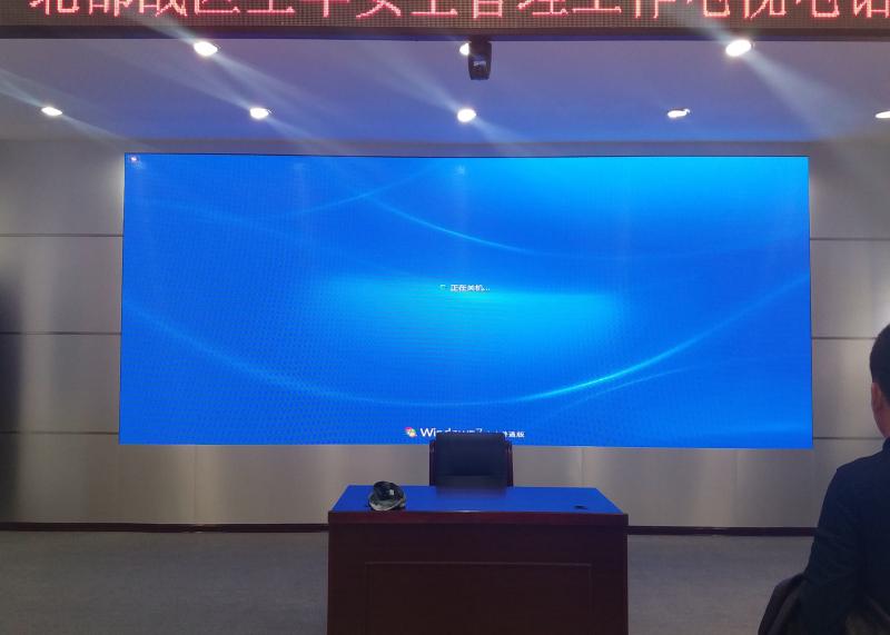 牡丹江某部队LED屏2