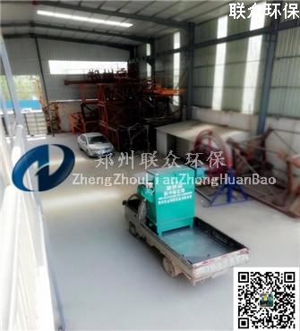 郑州粮食厂  18袋