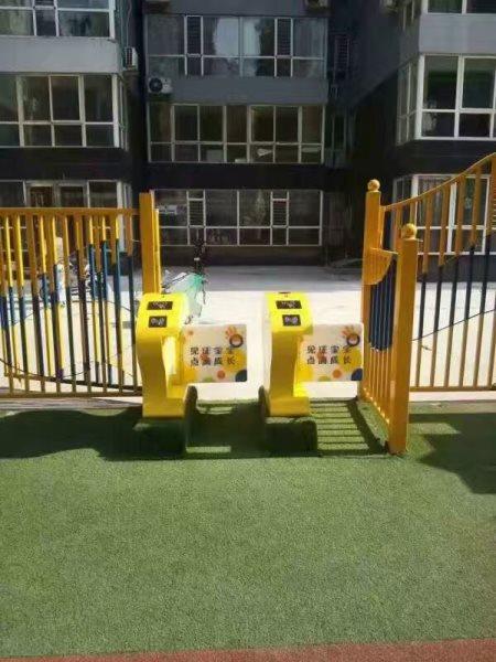 幼兒園翼閘