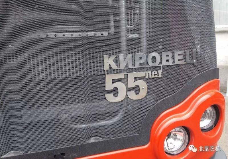 庆祝基洛维兹品牌55周年,第六代K744P拖拉机亮相