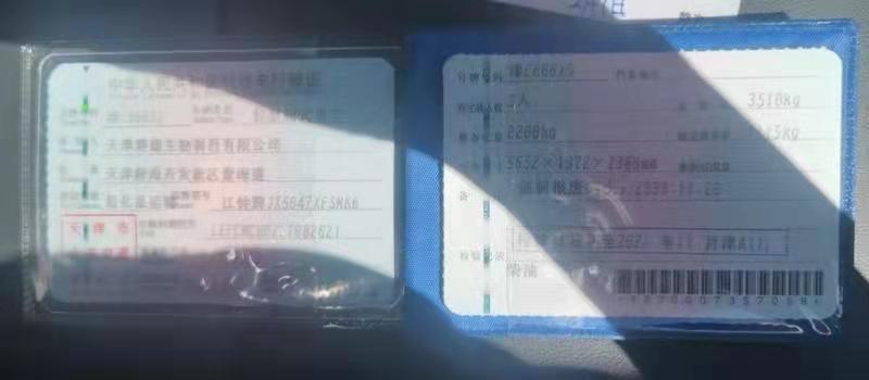 天津两批放射车已上牌