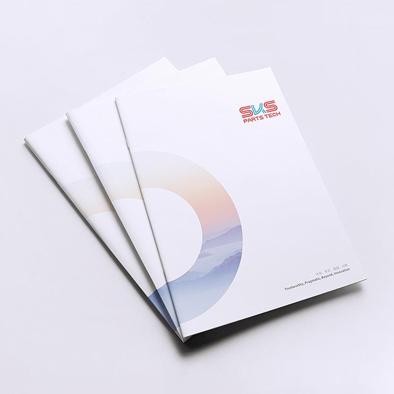 SKS画册设计_零部件画册设计_工业画册设计_品牌画册设计