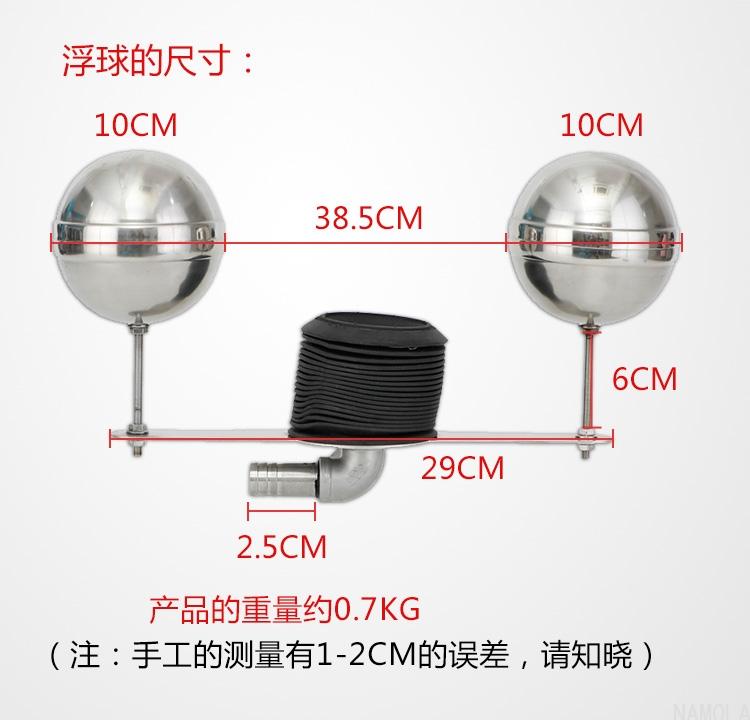 浮球的尺寸.jpg