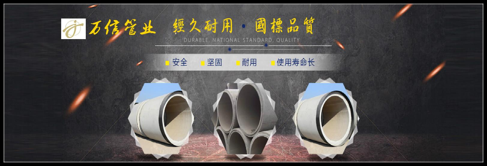 水泥管成品