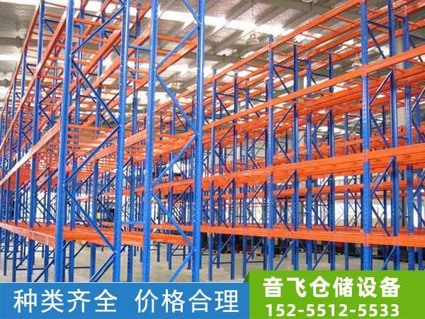 安徽仓储货架