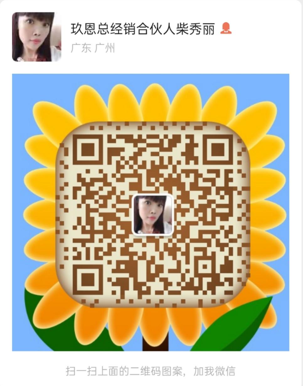 微信图片_20200902102050.jpg