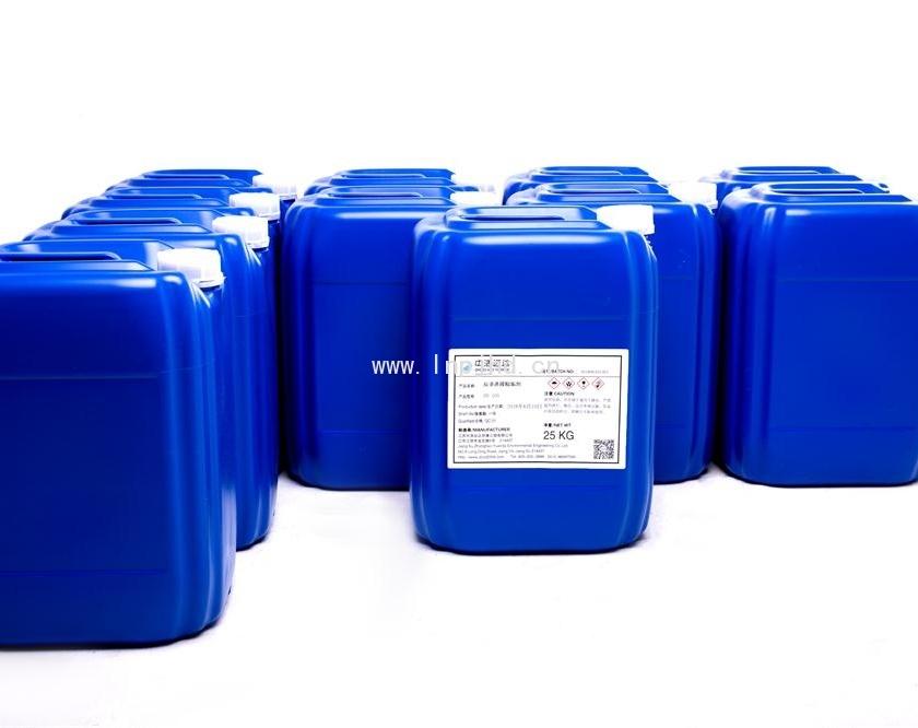 HD-3270DL氧化型杀菌灭藻剂