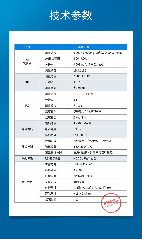 LH-CL650详情页_05.jpg