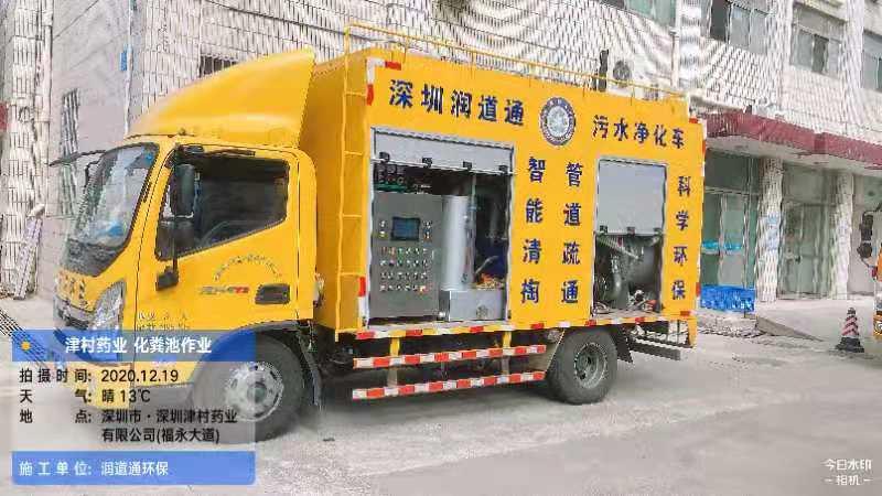 潤道通環保市政環衛服務項目簡介及亮點服務效果