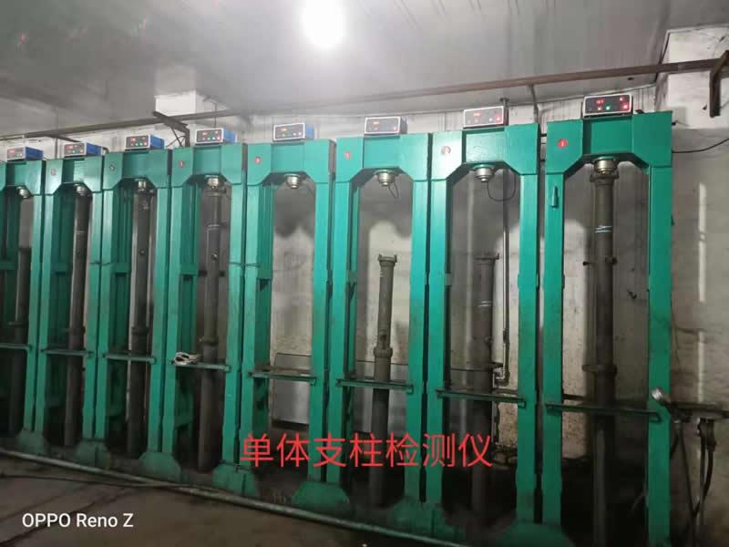 单体支柱检测仪