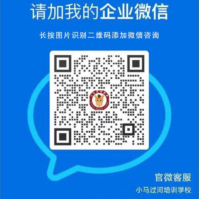官方客服微信2.jpg