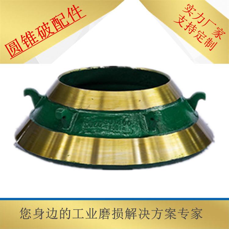 杭州雙金圓錐破碎機1650軋臼壁